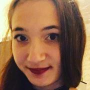 Уборка в Уфе, Диана, 23 года