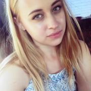 Услуги логопедов в Оренбурге, Валентина, 26 лет