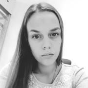 Образование и репетиторы в Челябинске, Юлия, 28 лет