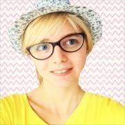 Фотографы на корпоратив в Омске, Татьяна, 23 года
