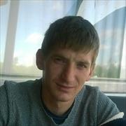 Стоимость утепления фундамента, Дмитрий, 31 год