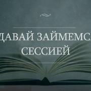 Обучение вождению автомобиля в Челябинске, Марина, 28 лет