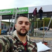 Автоэлектрик в Нижнем Новгороде, Валерий, 33 года