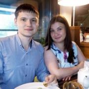 Услуги репетитора по биологии в Набережных Челнах, Евгения, 28 лет