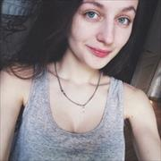 Дарсонвализация в Саратове, Юлия, 22 года