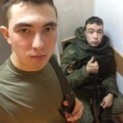 Стирка тюля в Набережных Челнах, Динар, 28 лет