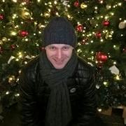 Доставка продуктов из Ленты - Тверская, Дмитрий, 43 года