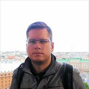 Репетиторы поматематической логике, Денис, 33 года