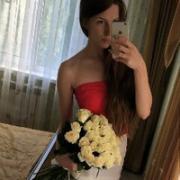 Карвинг волос в Челябинске, Юлия, 29 лет