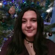 Химчистка в Саратове, Алена, 31 год