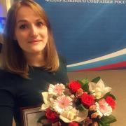 Доставка домашней еды - Силикатная, Полина, 27 лет