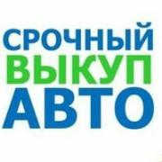 Заправка кондиционера автомобиля в Волгограде, Илья, 29 лет