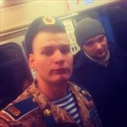 Химчистка в Самаре, Владислав, 24 года