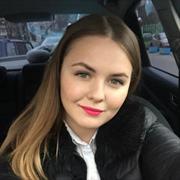 Доставка утки по-пекински на дом - Ленинский проспект, Кристина, 26 лет