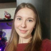 Костюмы в аренду в Перми, Анастасия, 24 года