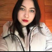 Татуировки на руку в Астрахани, Ангелина, 23 года