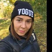 Юристы-экологи в Саратове, Олеся, 31 год