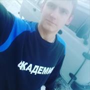 Заправка кондиционера автомобиля в Челябинске, Сергей, 23 года