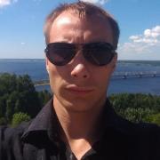 Ремонт наушников Apple Earpods, Ярослав, 29 лет