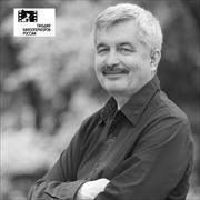 Услуги видеомонтажа в Екатеринбурге, Сергей, 63 года