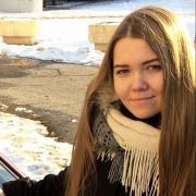 Химчистка в Волгограде, Юлия, 23 года
