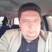 Замена корпуса iPhone X, Константин, 46 лет