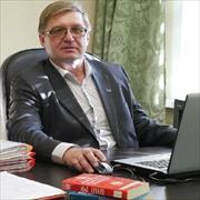 Пенсионные юристы в Красноярске, Юрий, 57 лет