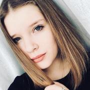 Изготовление картины по фотографии в Набережных Челнах, Элина, 22 года
