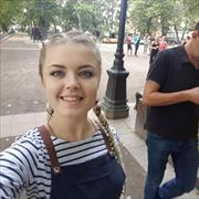 Классическое бикини шугаринг, Ирина, 28 лет