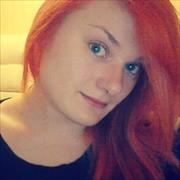 Замена жесткого диска MacBook в Астрахани, Наталья, 30 лет
