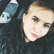 Парикмахеры в Воронеже, Арина, 25 лет