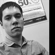 Ремонт iPod в Хабаровске, Дмитрий, 25 лет