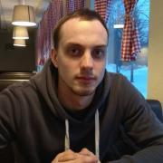 Стоимость установки драйверов в Томске, Антон, 26 лет