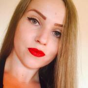 Образование и репетиторы в Красноярске, Екатерина, 29 лет