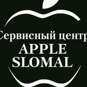 Ремонт iPhone 7, Виталий, 27 лет