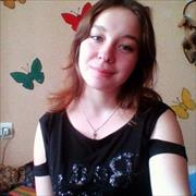 Услуги стирки в Самаре, Карина, 23 года