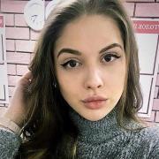 SPA-процедуры в Нижнем Новгороде, Екатерина, 23 года