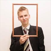 Химчистка в Иркутске, Юрий, 23 года