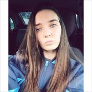 Бытовой ремонт в Воронеже, Юлия, 26 лет