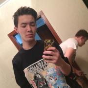 Доставка утки по-пекински на дом - Деловой центр, Александр, 22 года