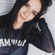 Химчистка в Хабаровске, Ольга, 24 года