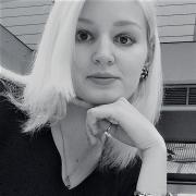 Подготовка кFCE, Лина, 28 лет