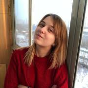 Няни-сопровождающие, Карина, 22 года