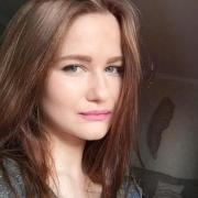 Разработка бренда, Ксения, 23 года