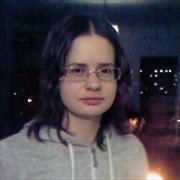 Разработка калькулятора для сайта, Марина, 26 лет