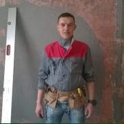 Установка светодиодной ленты на кухне, Сергей, 34 года