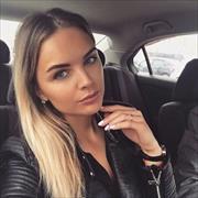 Заказать рерайтинг, Юлия, 31 год