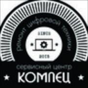 Ремонт аудиотехники в Тюмени, Никита, 27 лет