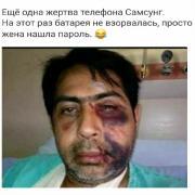 Установка телевизора в Перми, Иван, 38 лет