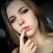 Дневной макияж, Мария, 21 год